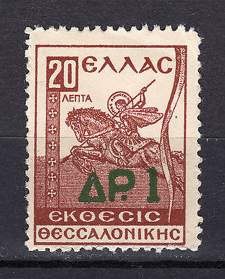 GREECE CHARITY 1942 Stamp of St. Demetrius with green ovp. MNH (Vl. C81)