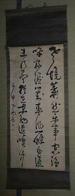 Rare Japanese Antique Vintage Handwriting Hanging Scroll Calligraphy Zen