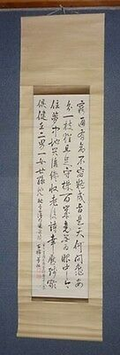 Rare Japanese Antique Handwriting Hanging Scroll Signed 夢松 Calligraphy Zen
