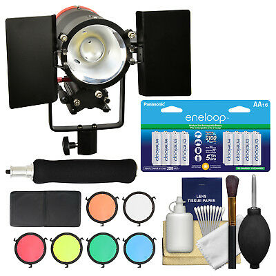 RPS Studio CooLED 20W High Power Light with 6 Color Filters Kit