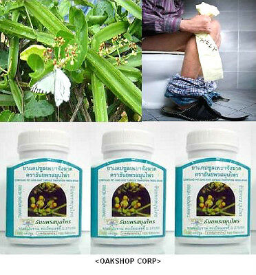 300 Capsules, 100% Cissus Quadrangularis, Loss weight, Lower sugar & Hemorrhoids
