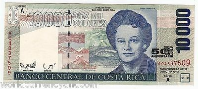Costa Rica 10000 Colones P273 1997 Jaguar Volcano Commemorative 50 Anny Unc Note