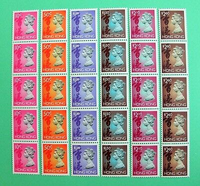 Hong Kong 1995 QEII Coil Stamps MNH (Strip of 5 with Number)