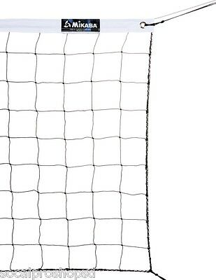 MIKASA VBN2 OFFICIAL COMPETITION VOLLEYBALL NET 32' x 3' =NEW= STEEL AC CABLE