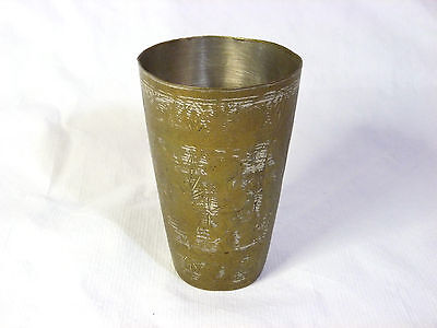 Antique Ottoman/Turkish Handmade Decorated Etched tinned/silvered brass CUP