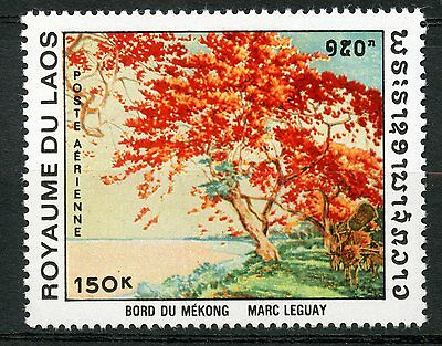Stamp / Timbre Du Laos Neuf Poste Aerienne N° 68 ** Bord Du Mekong
