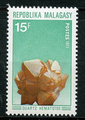 Stamp Timbre De Madagascar Neuf N° 508 ** College Razafindrahety Tananarive Architecture