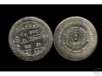 Nepal 200 Rupees Km1031 1987 10 Any.nssa Silver Commemorative Unc Currency Coin