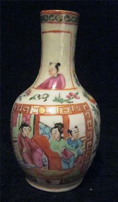 Chinese Miniature Canton Style Famille Rose Vases with Butterflies