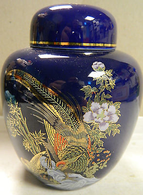 "Vintage Dark Royal Blue Ginger Jar w/ Oriental Bird Scene 5"" x 3.75"" Excellent"
