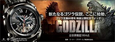 MADE TO ORDER Godzilla 60th Anniversary Official Watch Japan Limited movie