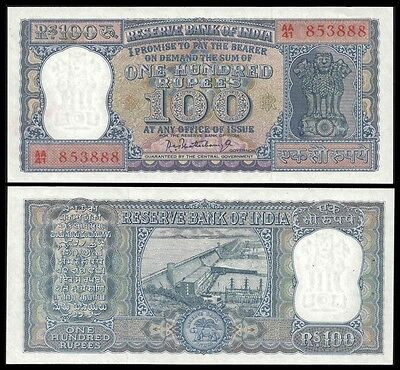 India 100 RUPEES Second series Sign.75 ND P 62 UNC