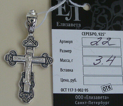 """""""Russian Orthodox Christ crucifix silver cross blessed St George relics 3.4 gr"""
