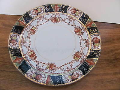 """VINTAGE ANTIQUE Carlisle Ware Burgess Brothers Longton Made in England 7"""" plate"""