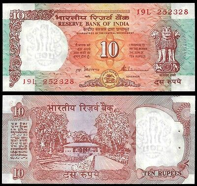 India 10 RUPEES Sign.86 ND 1992 P 88a UNC