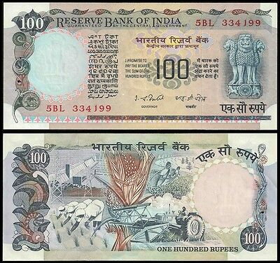 India 100 RUPEES  Sign 82 ND 1975 P 85d UNC