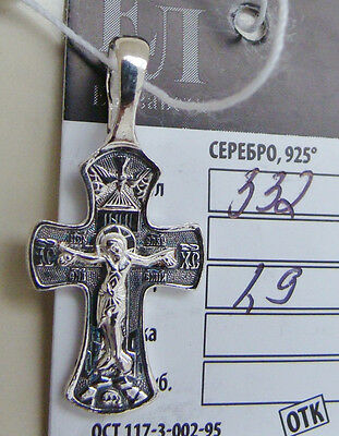 """""""Russian Orthodox Christ crucifix silver cross blessed St George relics 1.9 gram"""