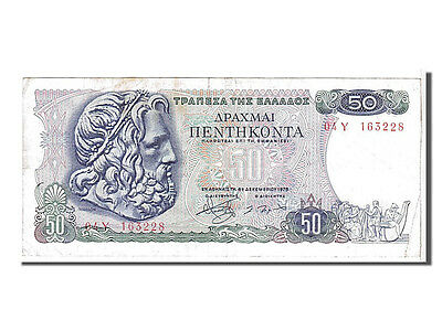 [#109192] Greece, 50 Drachmai, 1978, KM #199a, EF(40-45), 04Y163228
