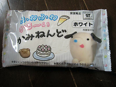 Kaminendo PAPER CLAY from Japan - amazing craft - Made in Japan / White 60g