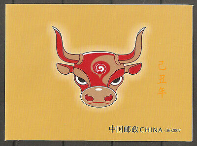 China 2009#1 New Year of the Ox Stamp Booklet Zodiac Animal