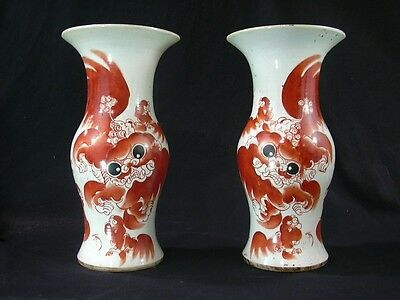 A Pair of Beautiful Hand-painted Beaker Vase / Yen yen Vase with Red Foo Dogs