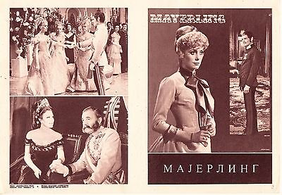 Mayerling-Catherine Deneuve/omar Sharif-Original Yugoslav Movie Program 1968