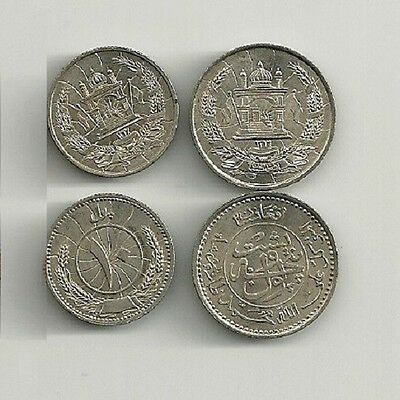 2 coin set  SH1316 [1937AD]  AFGHANISTAN 10 Pul and 25 Pul  coin UNC