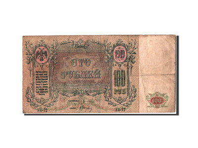 [#304607] Russie, 100 Roubles type 1919, Pick S417b