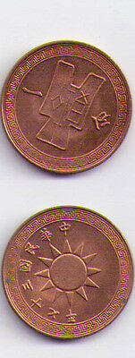china, republic one cent