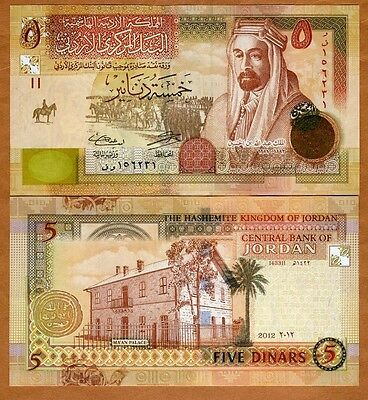 Jordan, Kingdom, 5 Dinars, 2012, Pick 35, New Sign., UNC