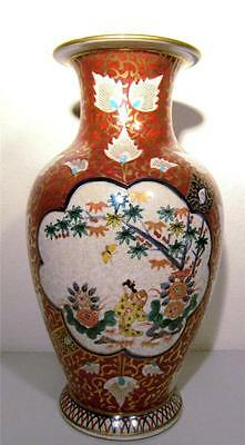 Old Chinese Famille Vase Handpainted Red Gold Medallion with Rosewood Stand