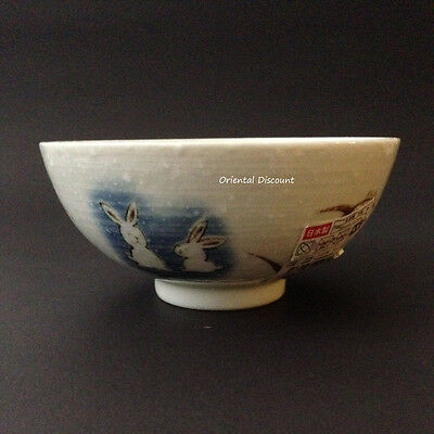 "Japanese 4-5/8""D Porcelain Children Rice Soup Bowl Moon Rabbits, Made in Japan"