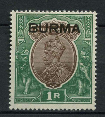 Burma 1937 SG#13, 1R Chocolate & Green, KGV MH #A74405