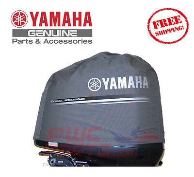 YAMAHA Deluxe Outboard F200 and F225 Motor Cover MAR-MTRCV-11-00