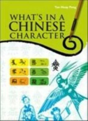What's in a Chinese Character by Tan Huay Peng (English) Paperback Book Free Shi