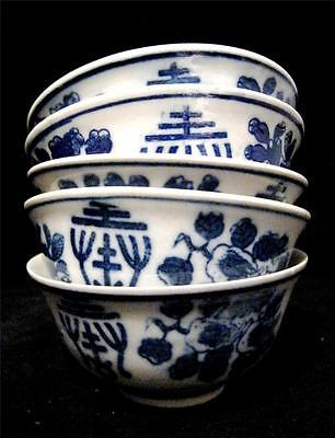 19th Century Chinese Blue and White Porcelain Rice Bowls x 5