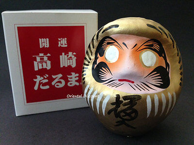 "Japanese 3.75""H Gold Daruma Doll for Good Luck & Fortune, Made in Japan 590-061G"