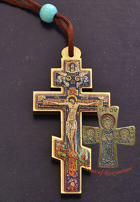 Orthodox Wooden Cross Russian Style Cross 8x4cm Russisches Kreuz Kruzifix Holz