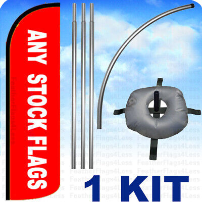WINDLESS Kit Swooper Feather Any Stock Flag + Cross Stand w/ Water Bag