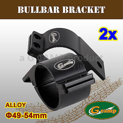 BULLBAR BRACKET 49-54mm MOUNTING TUBE NUDGE CLAMP HID LED WORK LIGHT BAR ANTENNA
