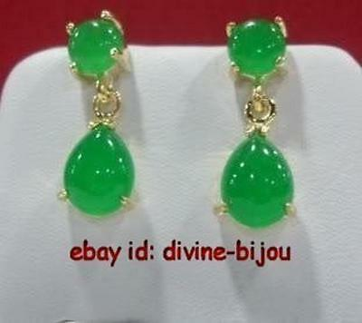 Natural green Chalcedony drip-drop shape sway earrings