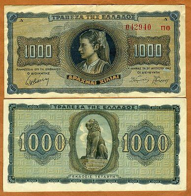 Greece, 1000 Drachmai, 1942, Pick 118a, WWII, VF