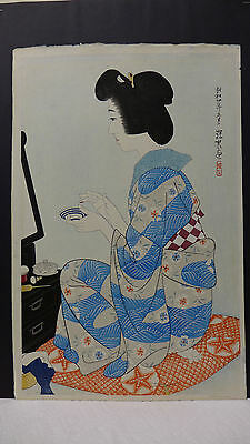 Woman at Hot Springs 15x22 Hand Numbered Japanese Print Shinsui Asian Art Japan
