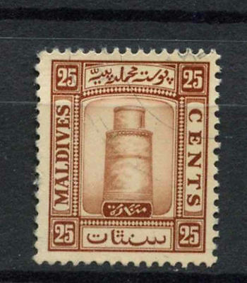 Maldive Islands 1933 SG#18A 25c Brown Used #A78125