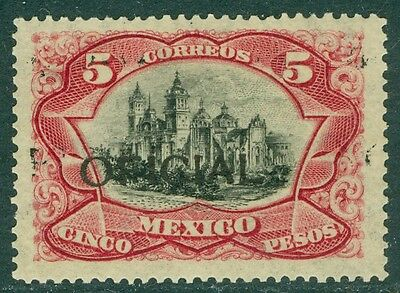 MEXICO : 1910. Scott #O74 Very Fresh. Very Fine, Mint OG LH. Catalog $200.00.