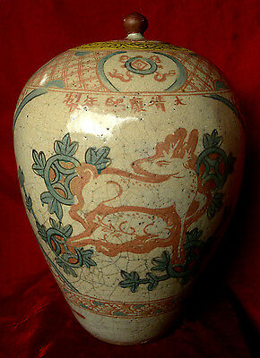 Outstanding Kangxi Swatow Large Covered Jar, 1662-1722