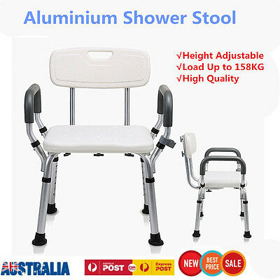 Adjustable Medical Shower Aid Chair Bathtub Bench Seat Bath Stool Armrest Back