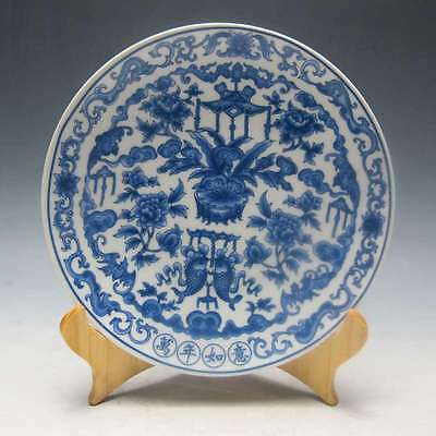 Chinese Blue and White Porcelain Plate Hand-painted w Qing dynasty Qianlong Mark