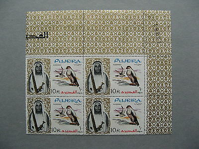 FUJEIRA, block of 4 stamp MNH 1964, 5R bird Falcon ( top right )