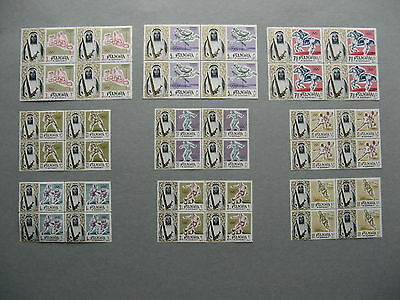 FUJEIRA, set blocks of 4 stamps MNH 1964, Olympic Games soccer boxing fencing